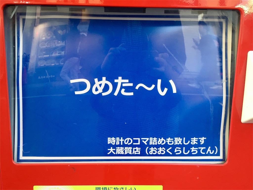 f:id:oni-gawara:20170412163956j:plain