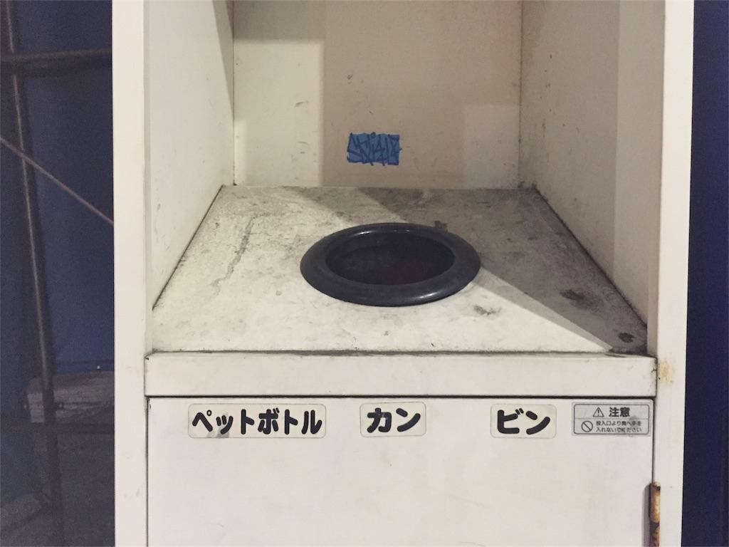 f:id:oni-gawara:20170424102740j:plain