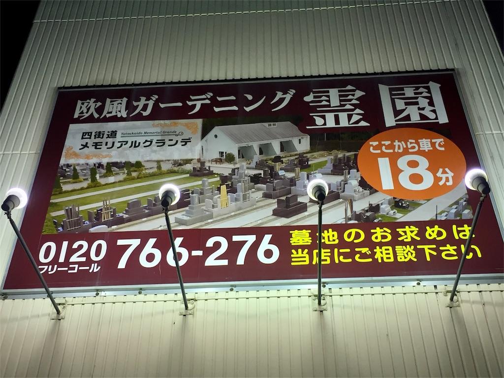 f:id:oni-gawara:20170424102823j:plain