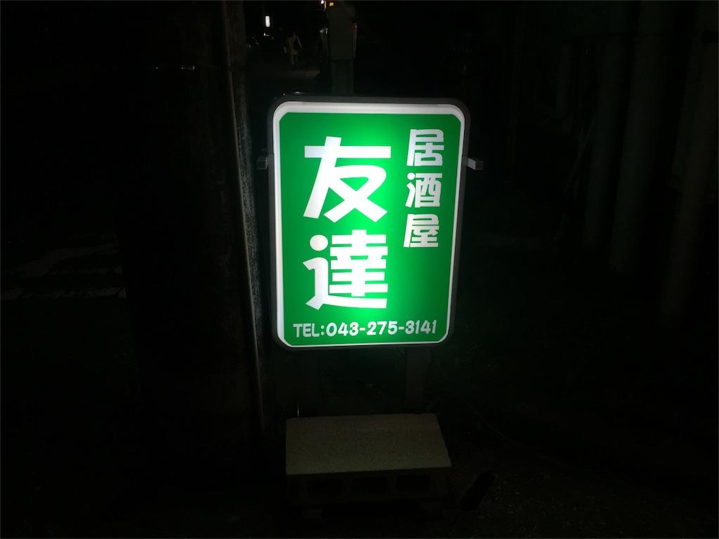 f:id:oni-gawara:20170424102843j:plain
