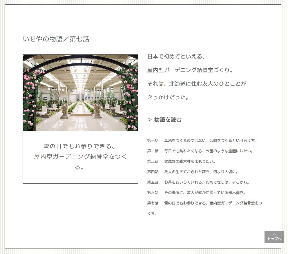 f:id:oni-gawara:20170426143742p:plain