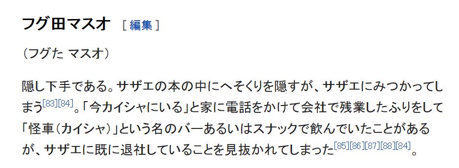 f:id:oni-gawara:20170426145008p:plain