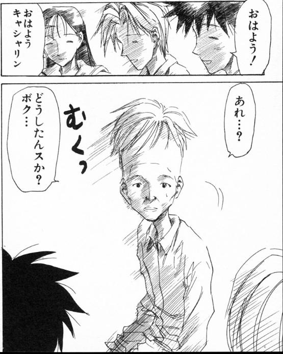 f:id:oni-gawara:20170427152858p:plain