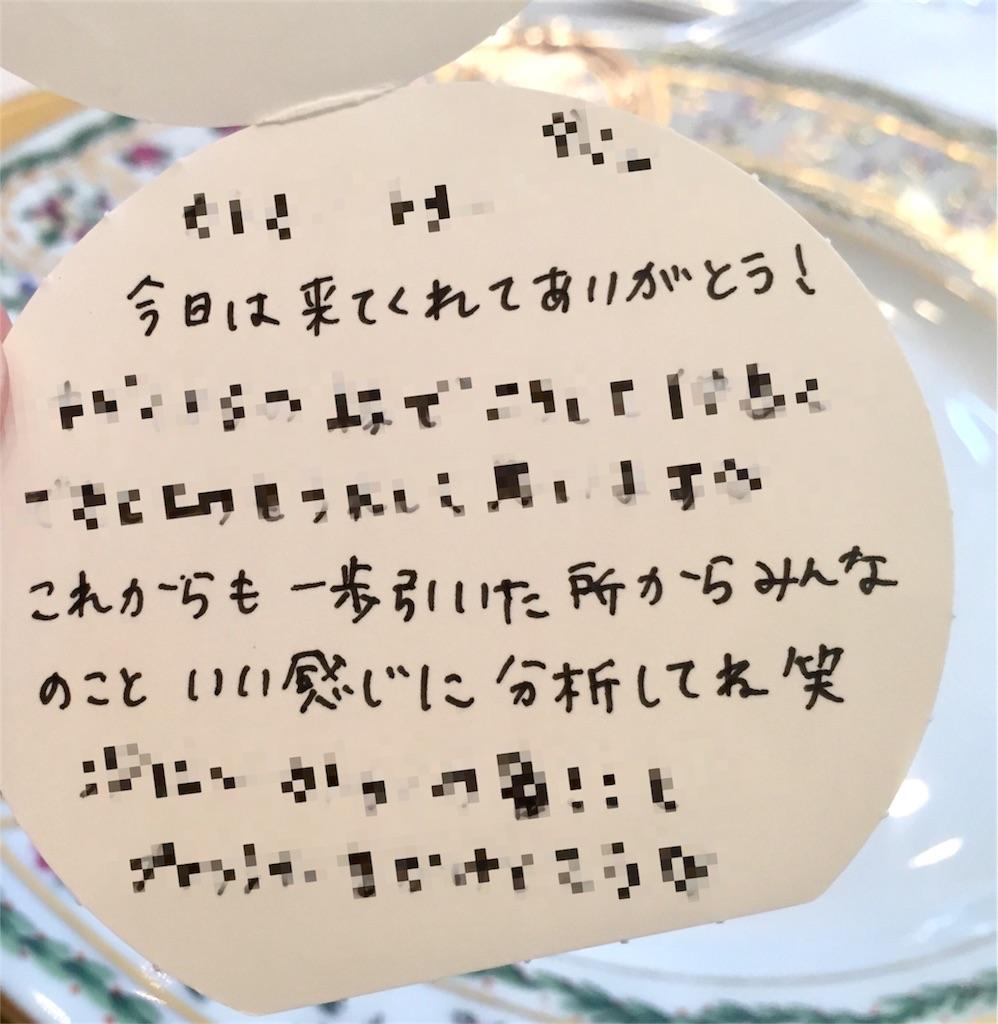 f:id:oni-gawara:20170701212826j:plain