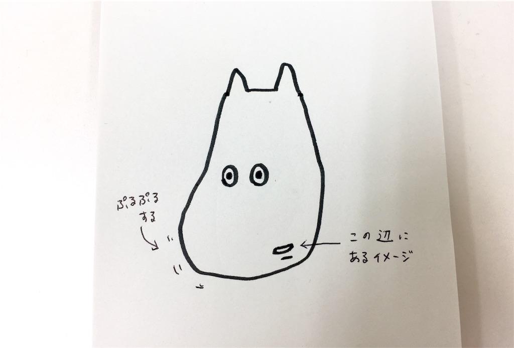 f:id:oni-gawara:20170704180322j:plain