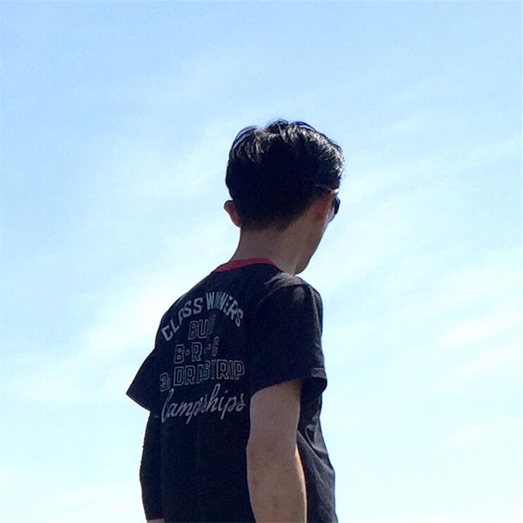 f:id:oni-gawara:20170803213717j:plain