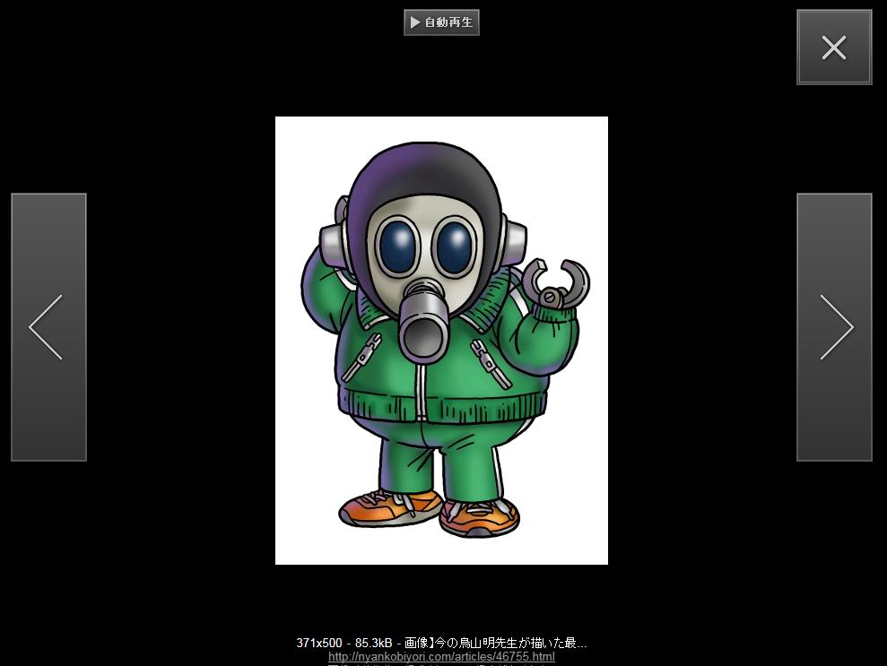 f:id:oni-gawara:20170929125058p:plain