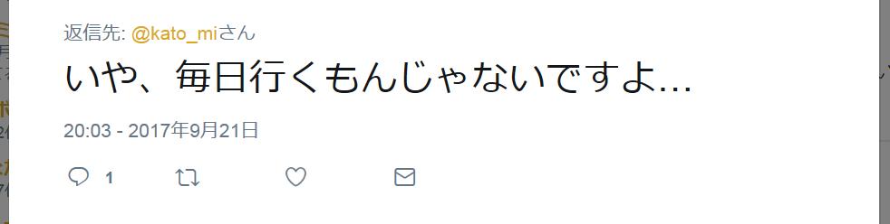 f:id:oni-gawara:20170929143228p:plain