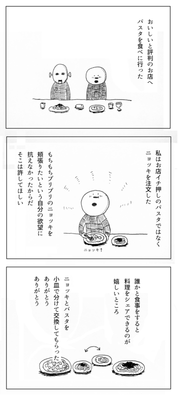 f:id:oni-gawara:20171024164454p:plain