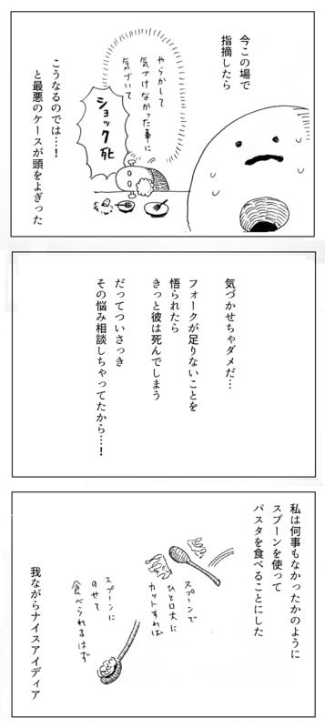 f:id:oni-gawara:20171024164457p:plain