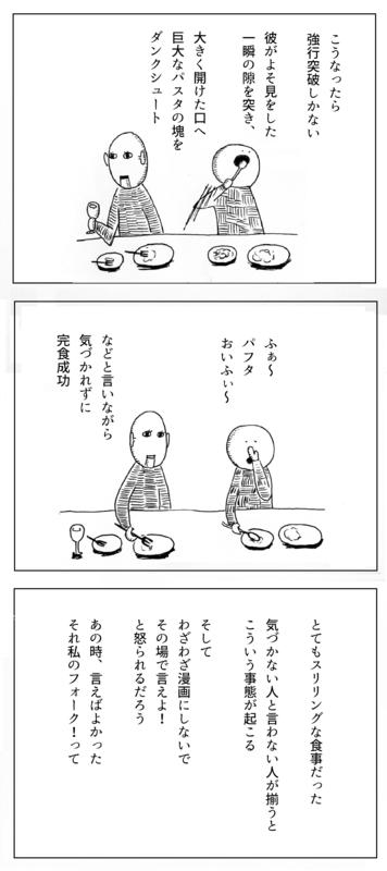 f:id:oni-gawara:20171024164459p:plain