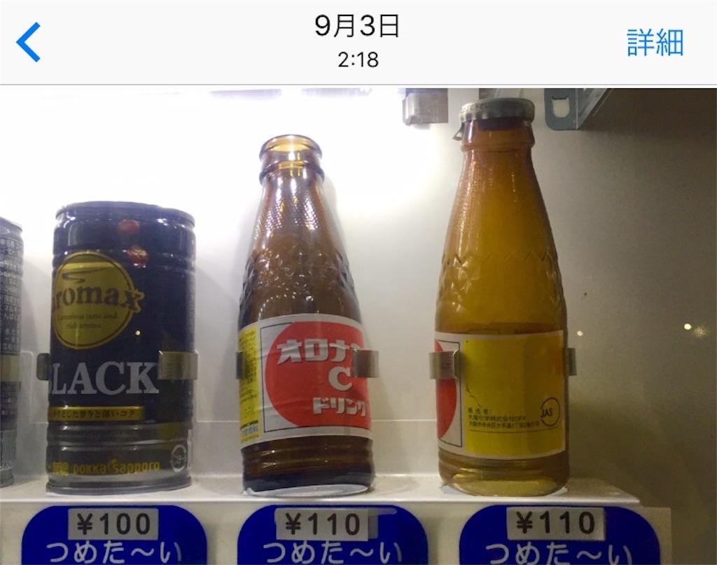 f:id:oni-gawara:20171219161152j:plain