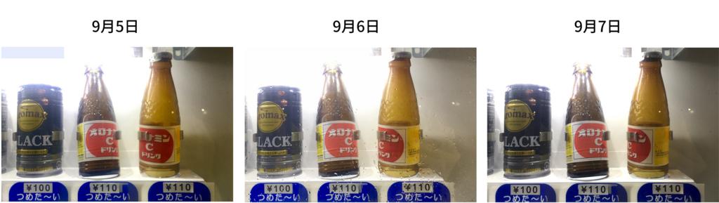 f:id:oni-gawara:20171221143649p:plain