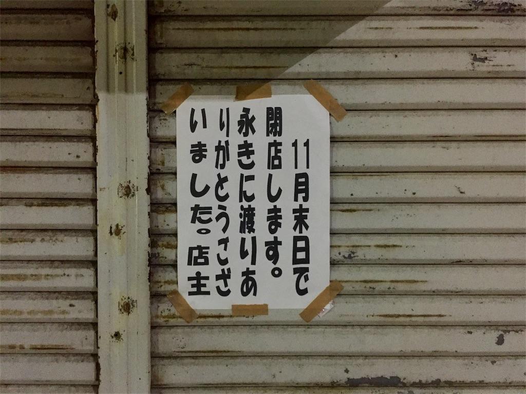 f:id:oni-gawara:20171223194811j:plain