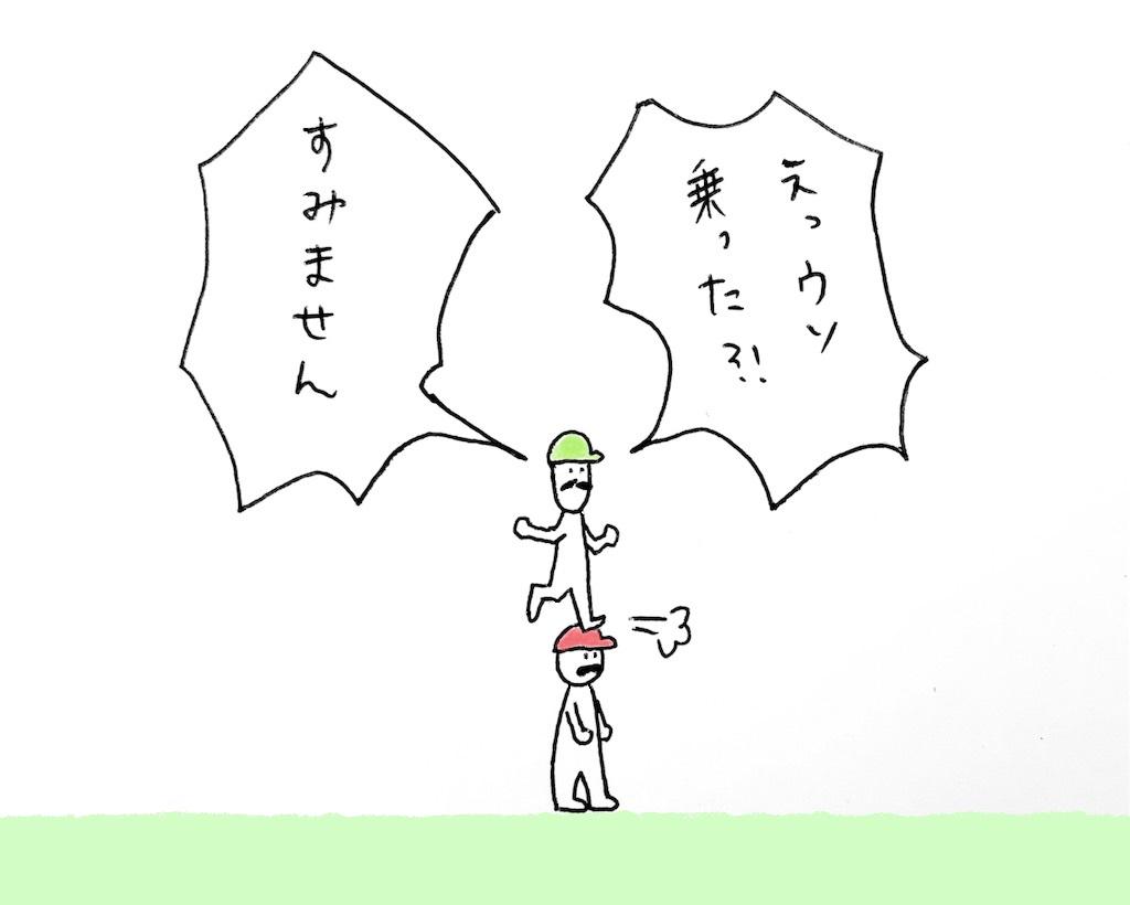 f:id:oni-gawara:20180118152913j:plain