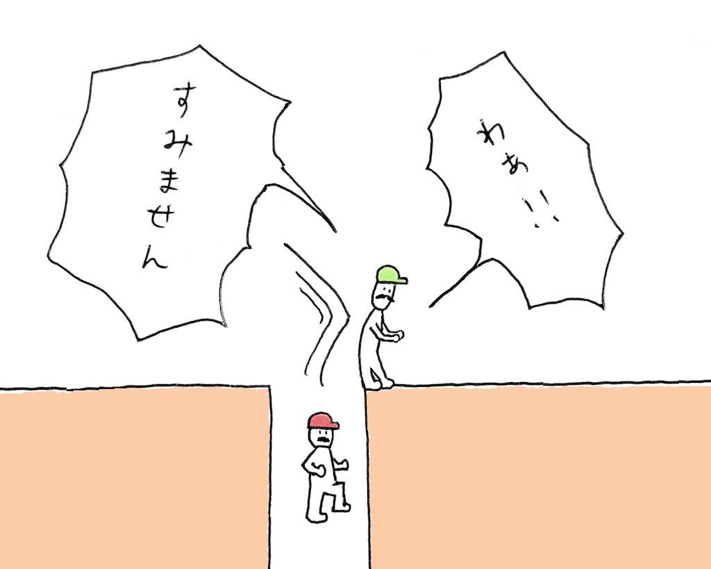 f:id:oni-gawara:20180118152942j:plain