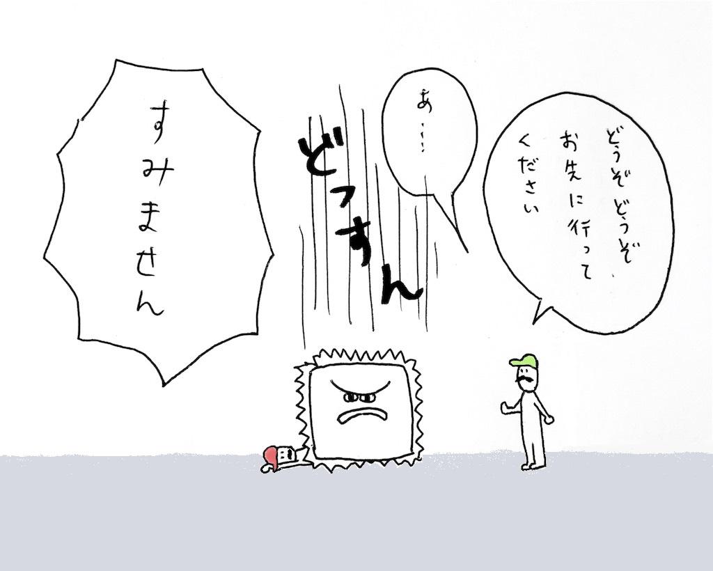 f:id:oni-gawara:20180118153000j:plain
