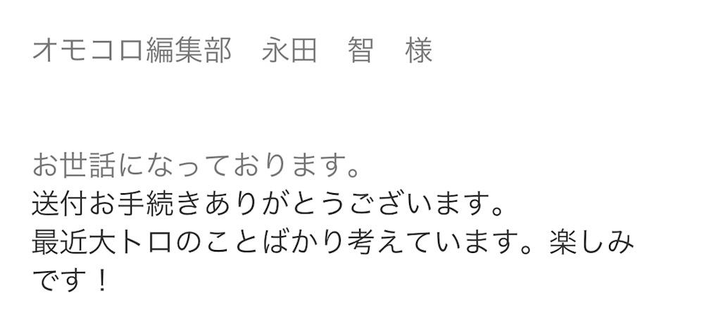 f:id:oni-gawara:20180312154417j:plain
