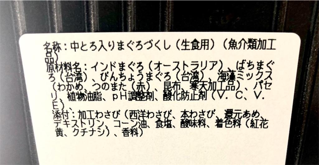f:id:oni-gawara:20180312154453j:plain