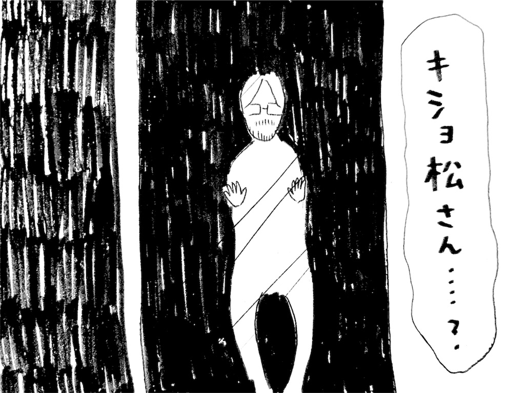 f:id:oni-gawara:20180720174425j:plain