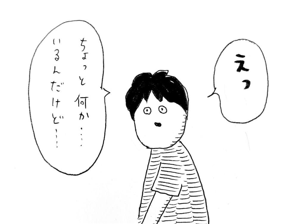 f:id:oni-gawara:20180720174448j:plain