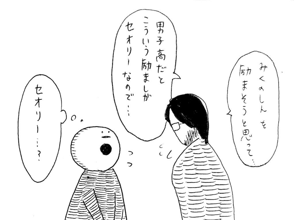 f:id:oni-gawara:20180720174534j:plain