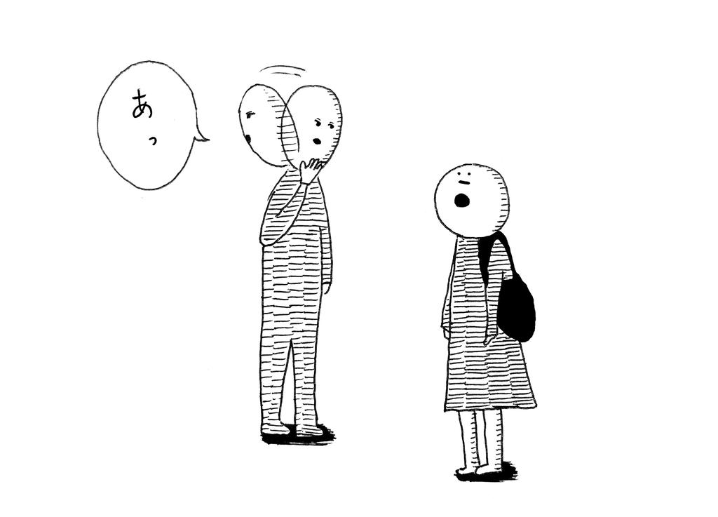 f:id:oni-gawara:20180928174427j:plain