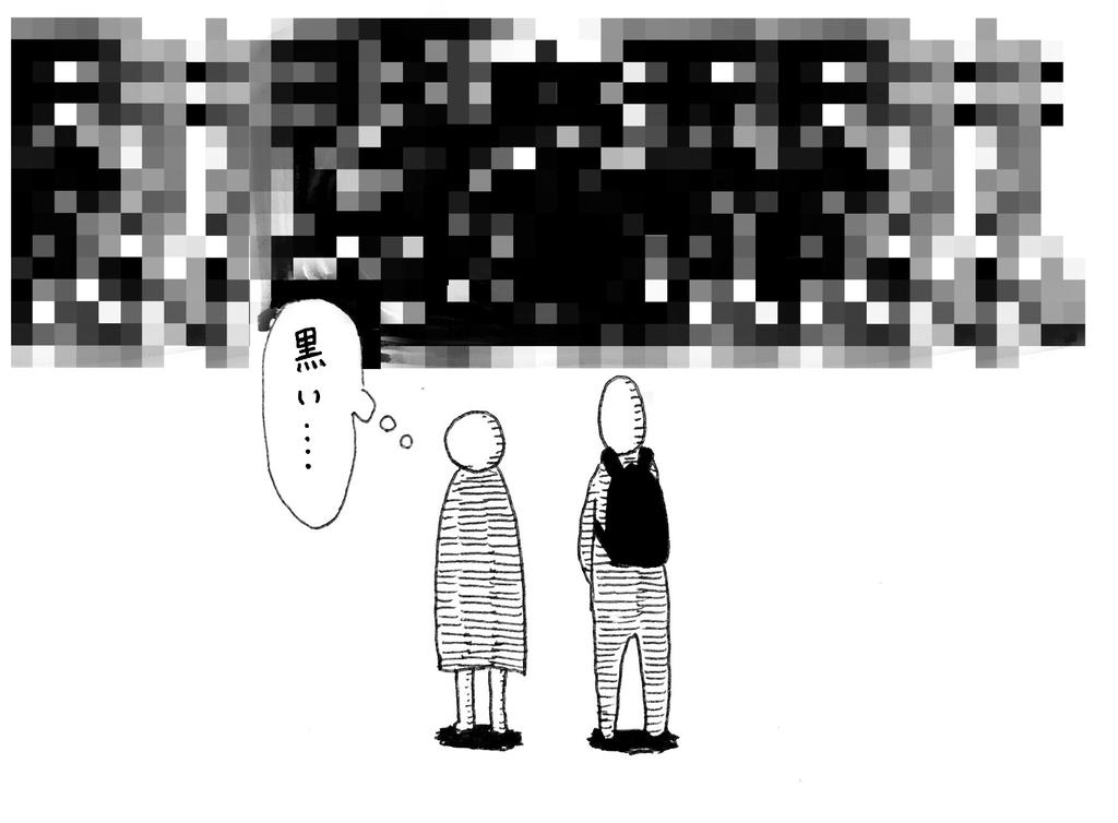 f:id:oni-gawara:20180928174539j:plain