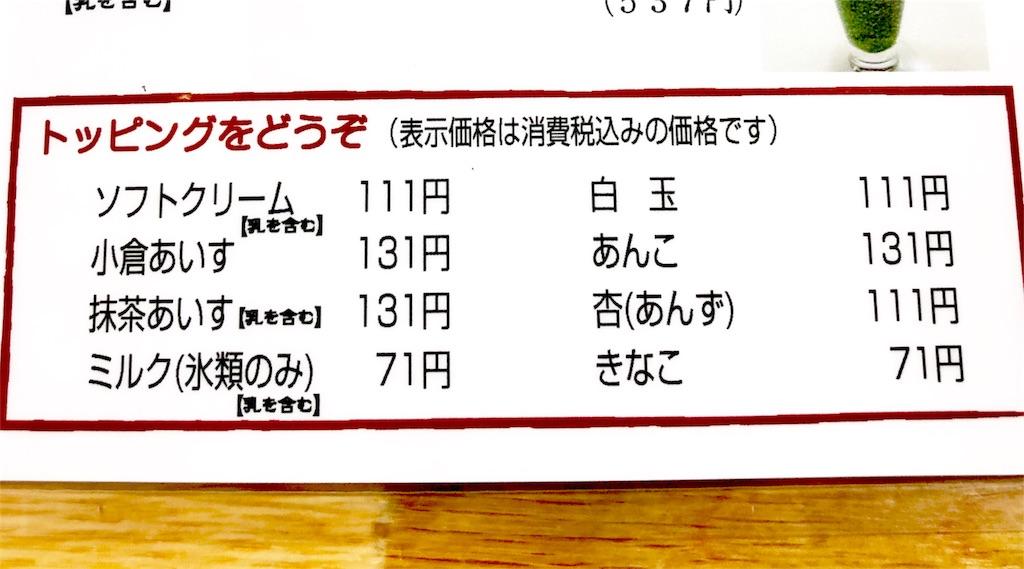 f:id:oni-gawara:20181203172115j:plain