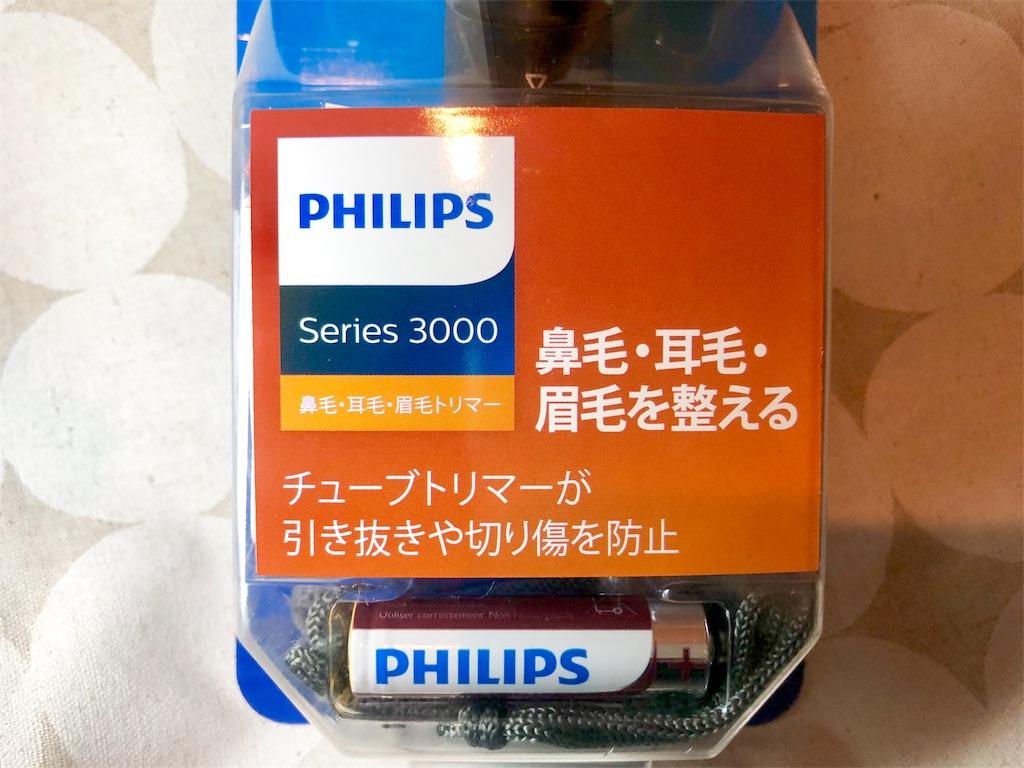 f:id:oni-gawara:20181225170132j:plain