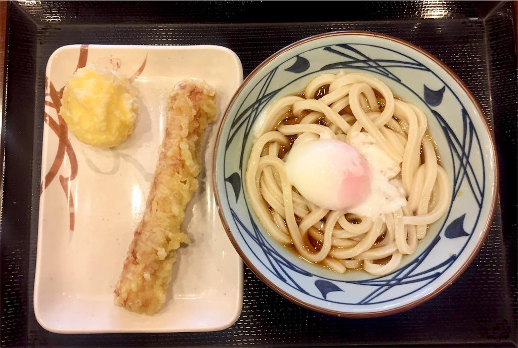 f:id:oni-gawara:20190204134550j:plain