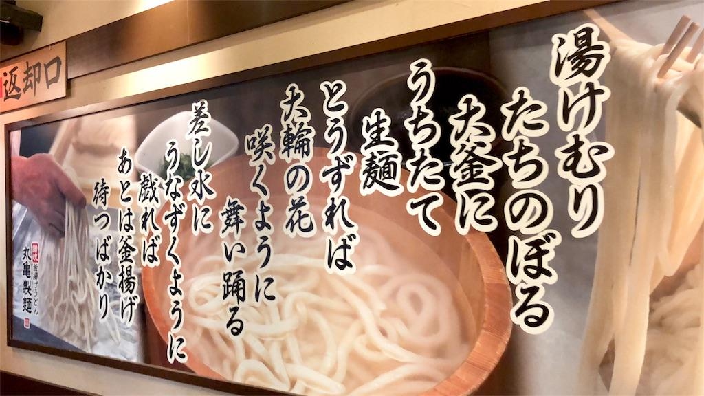 f:id:oni-gawara:20190204134608j:plain