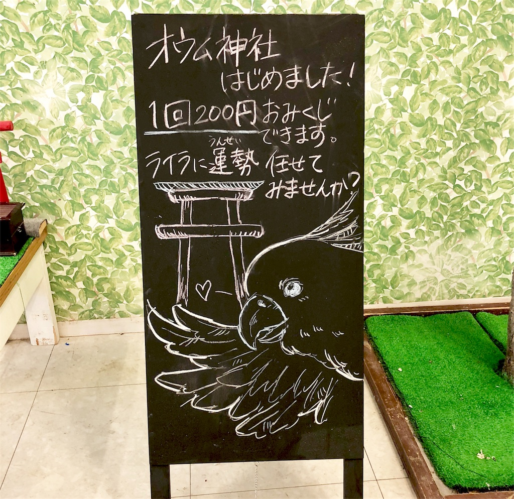 f:id:oni-gawara:20190522104243j:plain