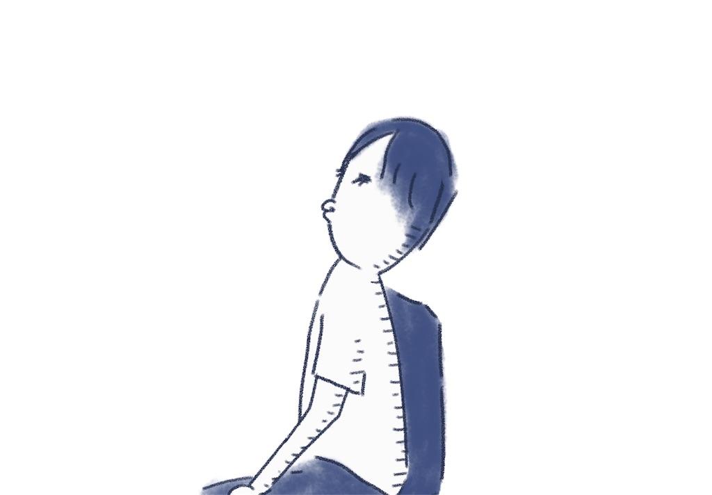 f:id:oni-gawara:20190524094619j:plain