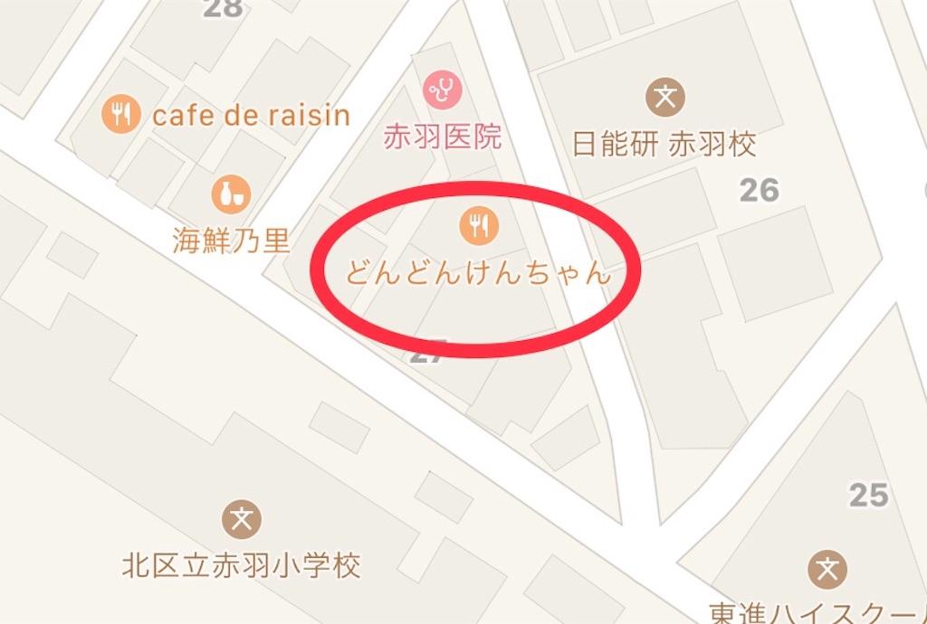 f:id:oni-gawara:20190711221154j:plain