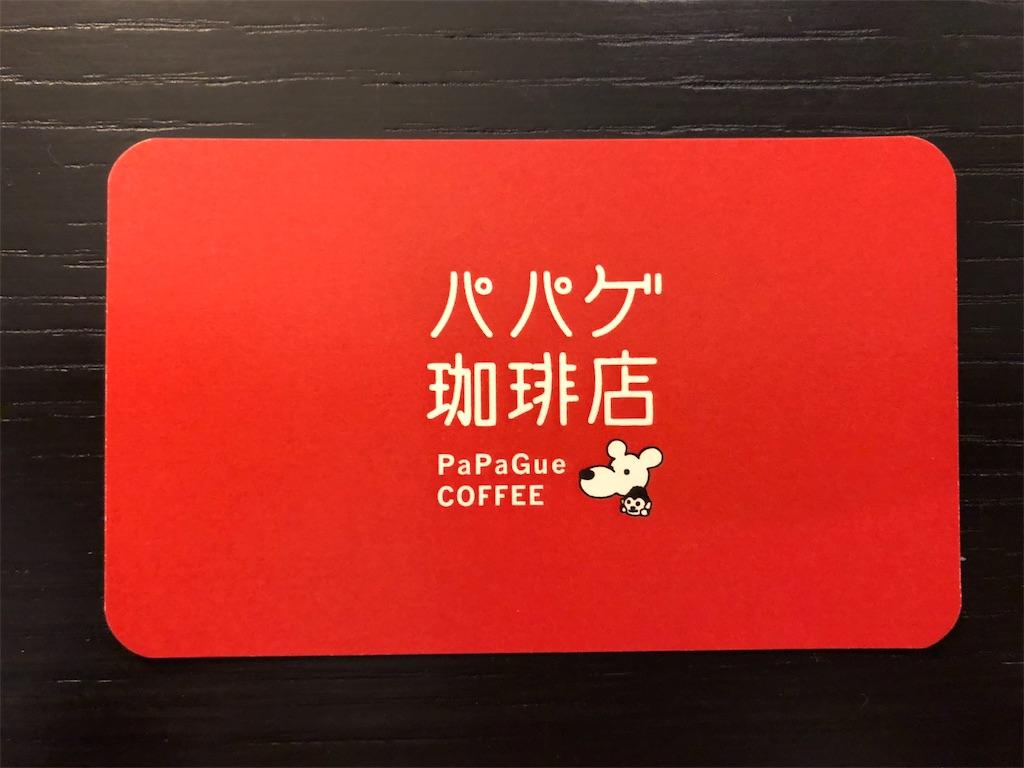 f:id:oni-gawara:20190711221203j:plain