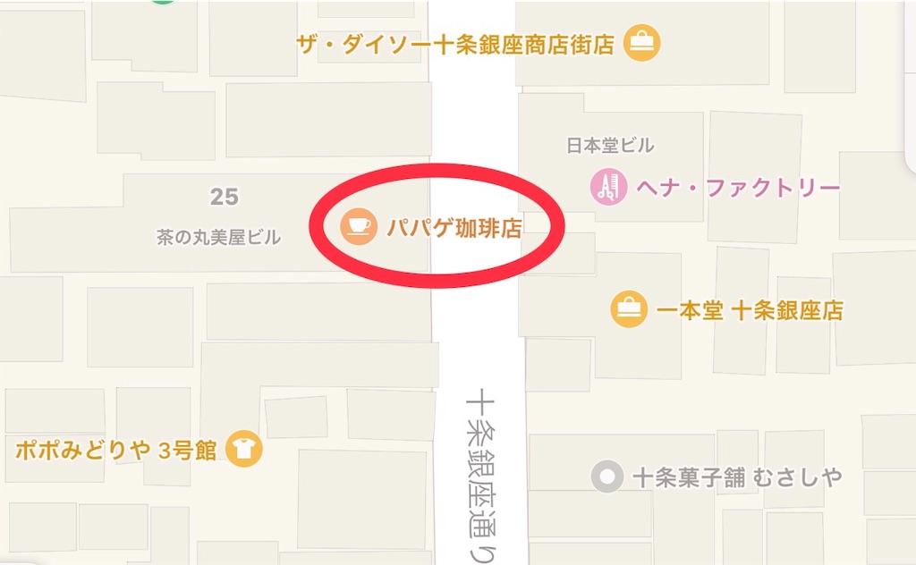 f:id:oni-gawara:20190711221214j:plain