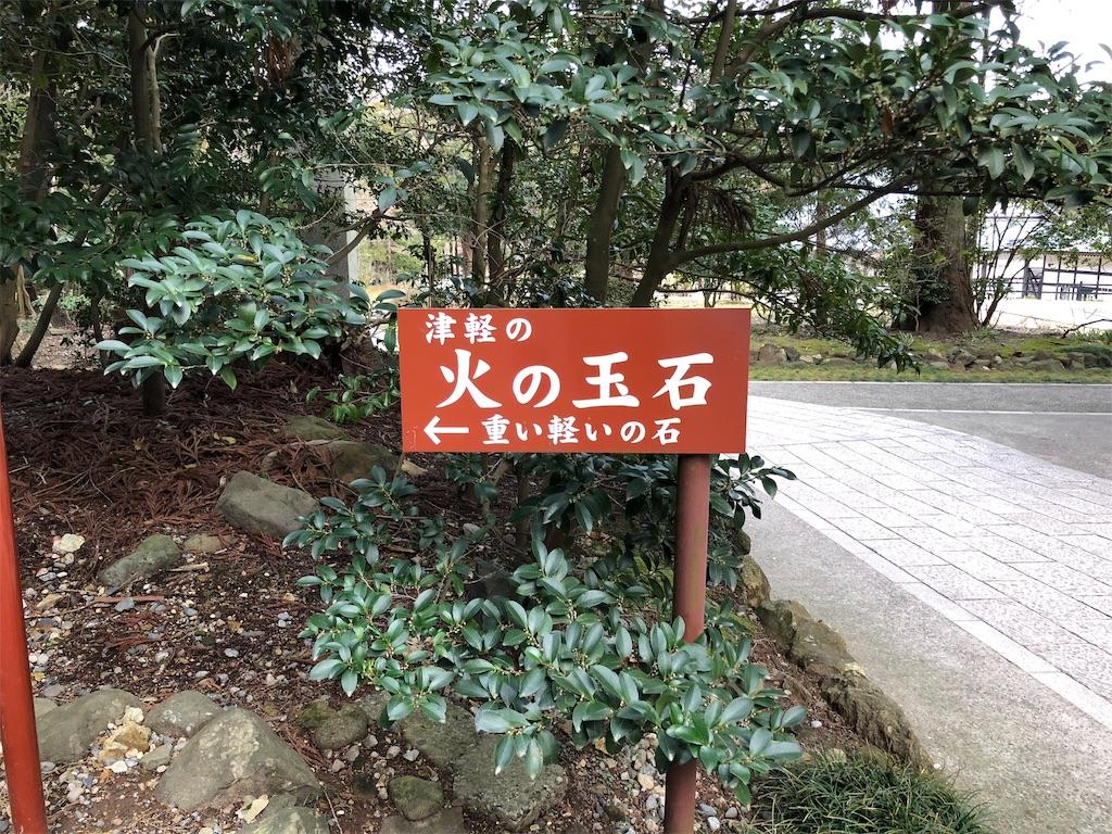 f:id:oni-gawara:20190920110129j:plain