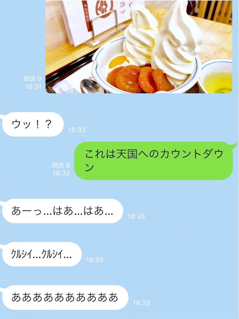 f:id:oni-gawara:20191018152310j:plain