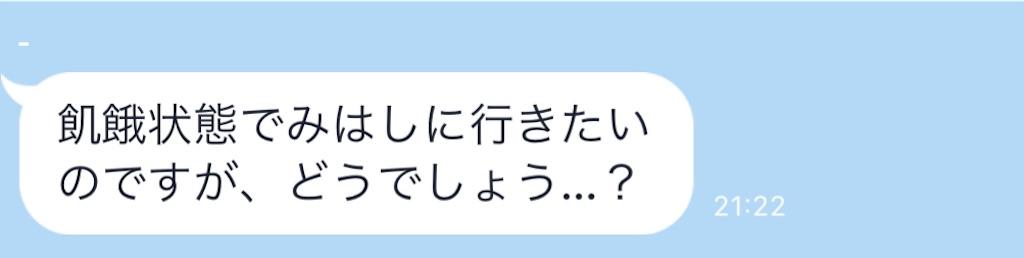 f:id:oni-gawara:20191018152314j:plain