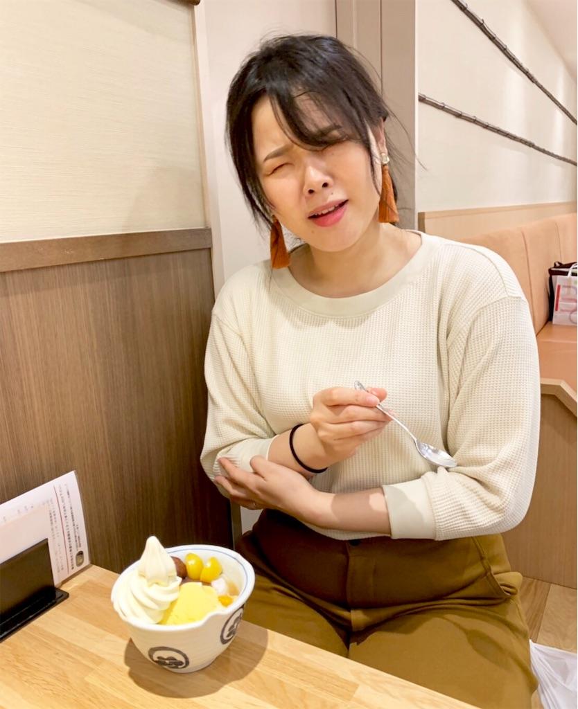 f:id:oni-gawara:20191024150034j:plain