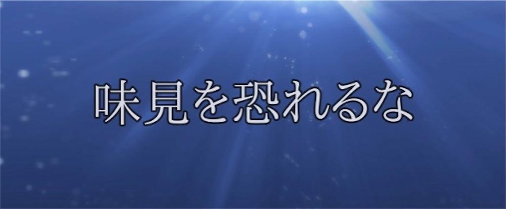 f:id:oni-gawara:20210607132950j:plain