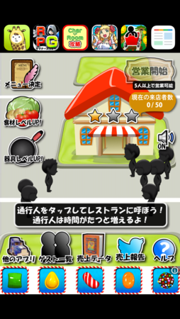 f:id:onigahi:20150519220448p:plain