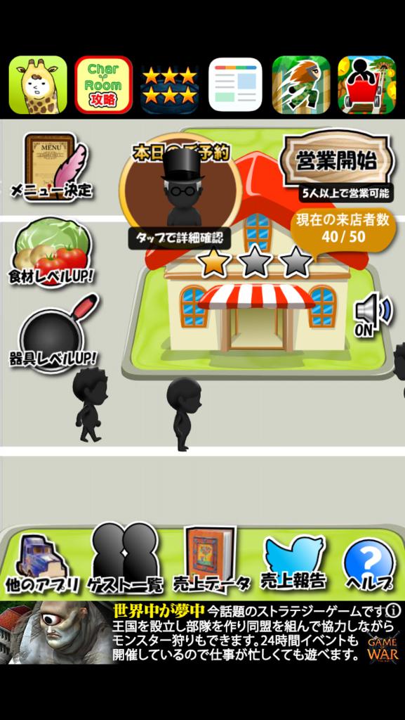 f:id:onigahi:20160514161749p:plain