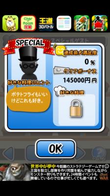 f:id:onigahi:20160514163439p:plain