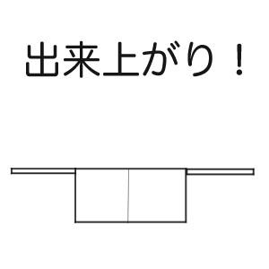 f:id:onigahi:20160620225713j:plain