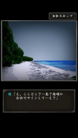 f:id:onigahi:20160621125319j:plain