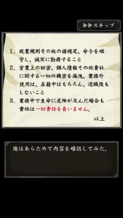 f:id:onigahi:20160621133816j:plain