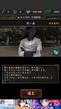 f:id:onigahi:20160621164841j:plain