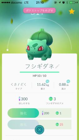 f:id:onigahi:20160725033816p:plain